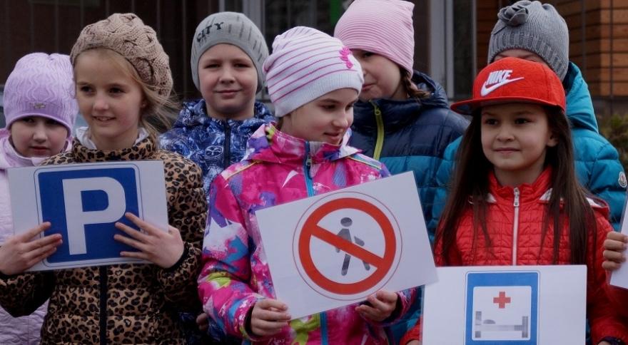 Акция «Маленький пешеход» пройдет в новейшей столице России