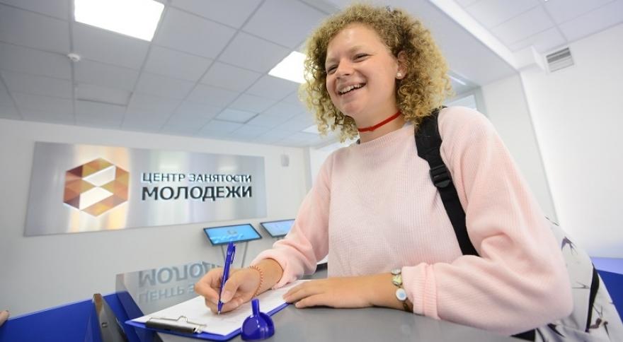 Граждане смогут выбрать новейшую эмблему Центра занятости молодежи