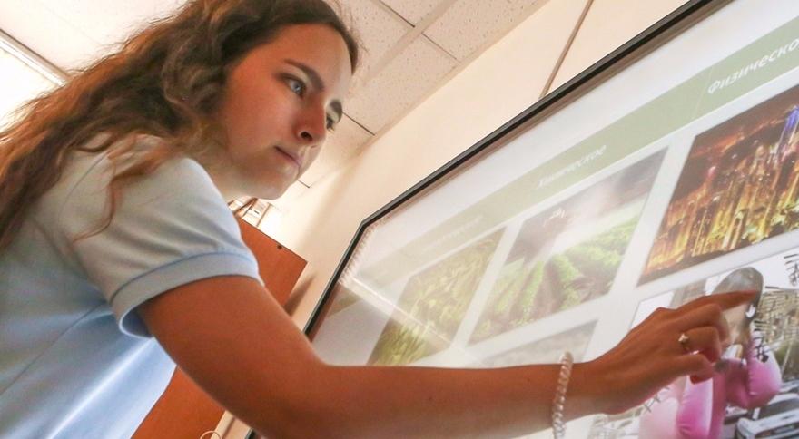 Проект «Московская электронная школа» получил премию Рунета